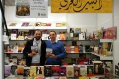 casa libreria balqis